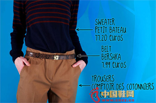 Serpentine belt adds savory flavor to khaki trousers