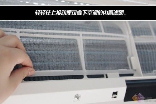 Temperature control is not limited Liuxi 1.5P inverter air conditioner first test