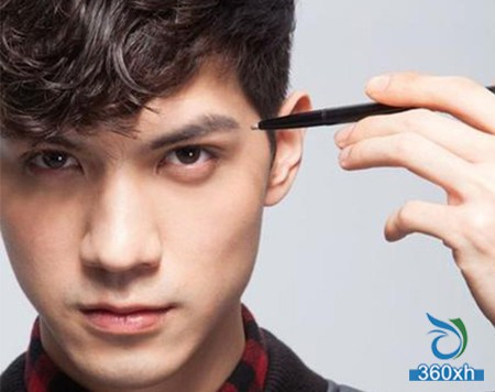 Men's Eyebrows tutorial makes you more attractive