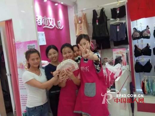 恭喜都市女人心广州天河石牌桥店崭新起航 业绩爆红