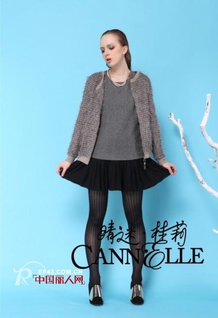 晴迷桂莉 - CANNELLE
