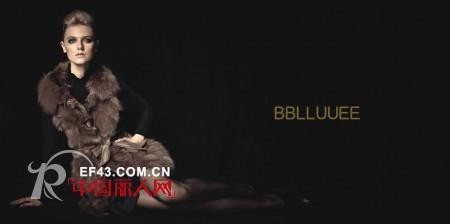 BBLLUUEE粉蓝商务时尚女装  彰显白领女性的内在气质
