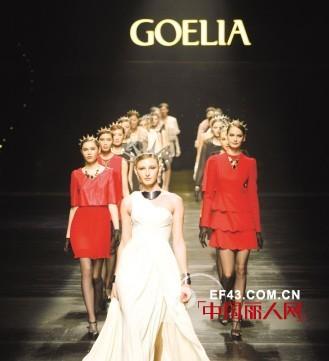 歌莉娅2012秋冬新品发布会  从纽约启程