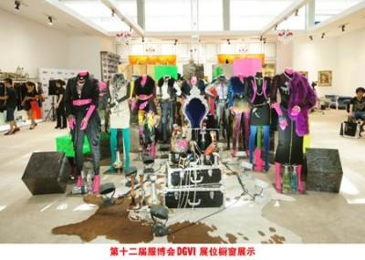 意大利DGVI亮相2012深圳服装展 诠释简欧风
