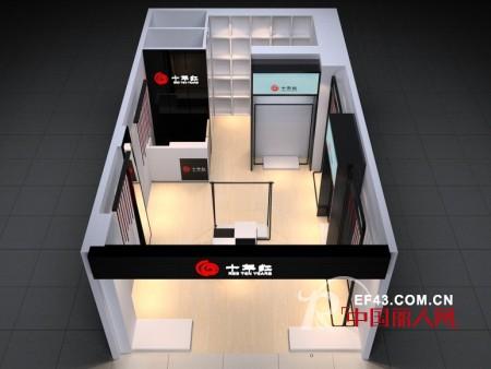 庆祝十年红广东区第8店-深圳中信店将隆重开业