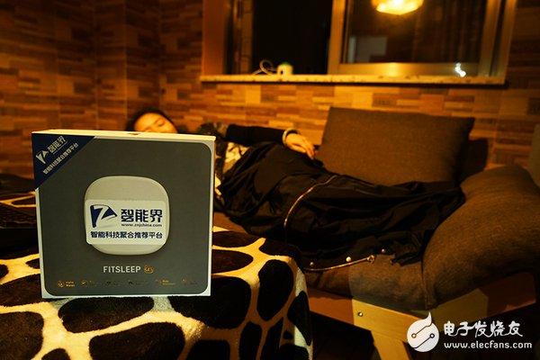 Fitsleep α1 intelligent sleep aid to help you sleep well