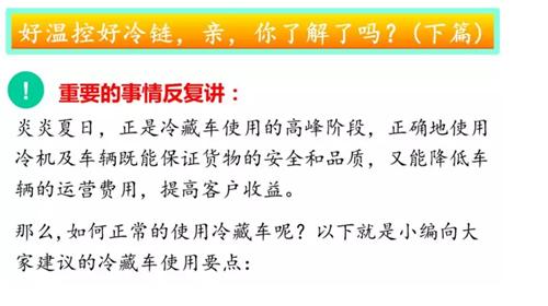 QQ截图20150817115037_副本.png