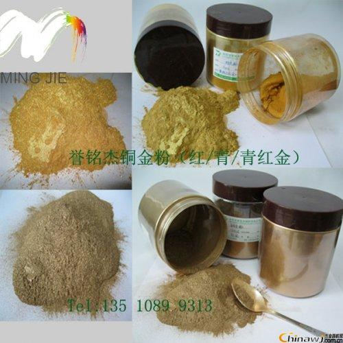 Copper gold powder use range and characteristics