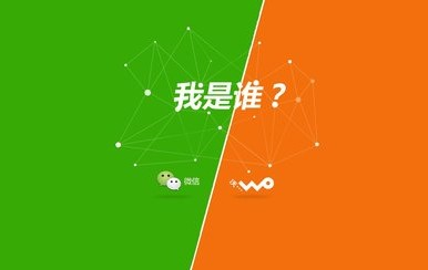 "Unicom Tencent holds a press conference tomorrow to unveil the ""WeChat Woka"""