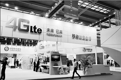Three questions about TD-LTE bidding: how important is the Chinese market