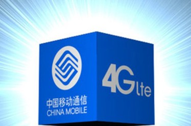 4G era: the excitement and anxiety of China Mobile