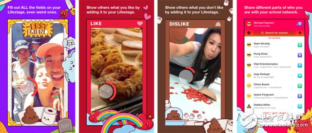 """FB develops a new """"weird"""" video app for teenagers."""