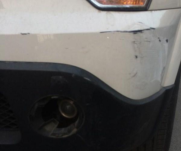 车被撞后对方逃逸该怎么处理?