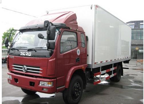 4米5吨冷藏车