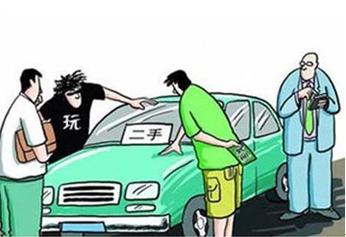 购买二手车教你如何估价