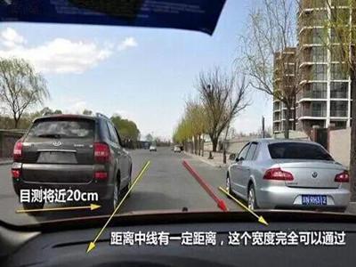汽车,车距