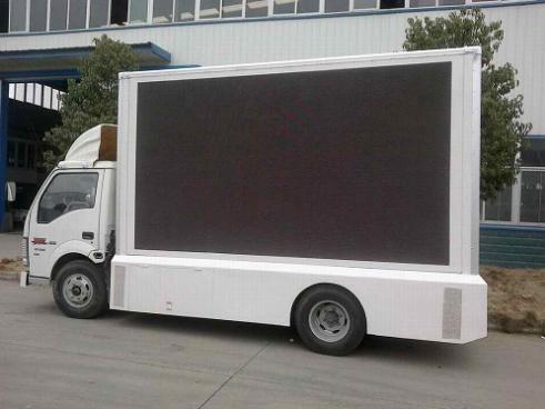 led户外移动广告车的屏幕如何分辨好坏