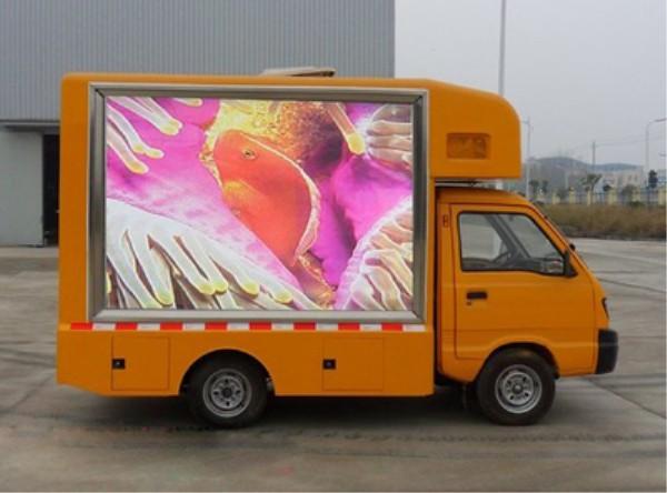 使用移动led广告车的好处是什么.jpg