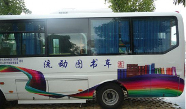 图书流动服务车:城市移动图书馆1.jpg