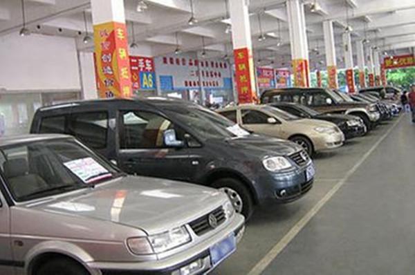 二手汽车购买的注意点1_副本.jpg