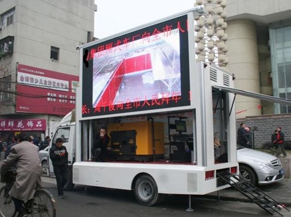 金杯LED广告车的特色有哪些1_副本.jpg