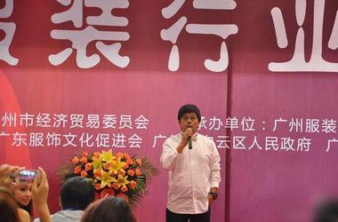 2014/15秋冬流行趋势发布会(图1)