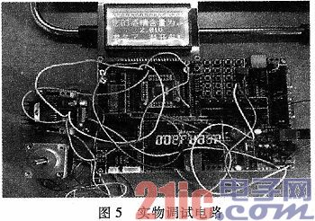 Design of Vehicle Anti-drunk Driving Safety System Based on MSP430