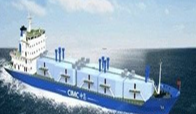 Wartsila supplies integrated power system to the world's first CNG ship