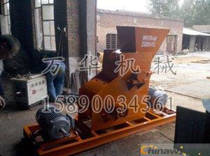 'Dongying City Crusher Pilot Wanhua Machinery Cinder Crusher