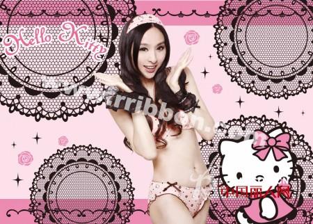 凯蒂猫少女內衣  为亚洲女性铺垫粉色成长之路