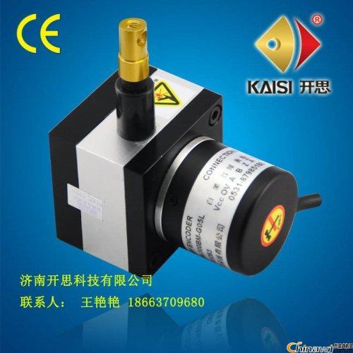 Jinan Kaisi rope displacement sensor KS50-2 meters