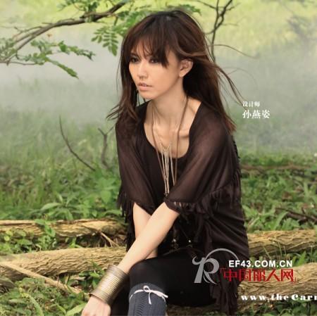 """孙燕姿为你亲手设计  the Carnaby女装2011""""Yanzi""""系列新款"""