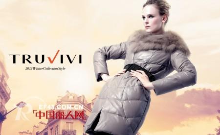 楚薇薇:法式摩登优雅轻时尚,诠释女性新都市生活