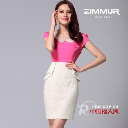 ZIMMUR
