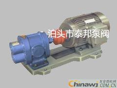 Pump valve causes engine oil supply poor and causes
