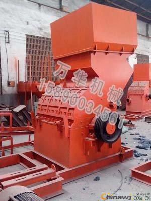 'Where to buy scrap iron crusher to Zhengzhou Wanhua mechanical crusher Daquan