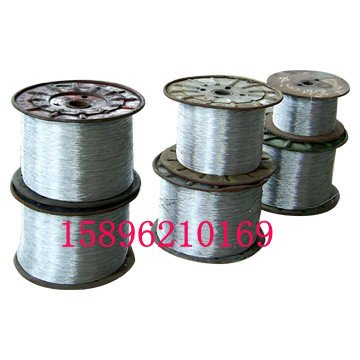 'galvanized steel wire for armored cable