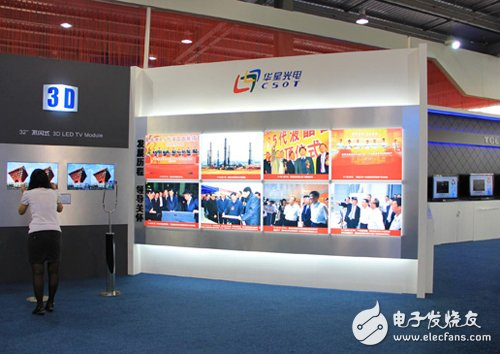 Huaxing Optoelectronics Panel Phase II Project Sounds New Horn of Industry Development