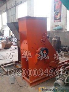 'Manhua limestone crusher part of the model has been designed and installed in place