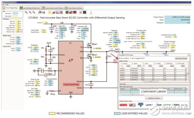 Figure 3: Design Step 2: Power Level Design Page, providing schematic and key parameter values