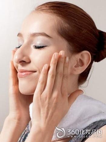 Three eye masks quickly eliminate dark circles