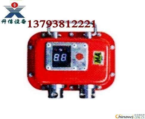 YHY60 fully mechanized mining bracket digital display pressure gauge use