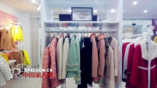 庆祝丹诗格尔女装安徽宿州店隆重开业