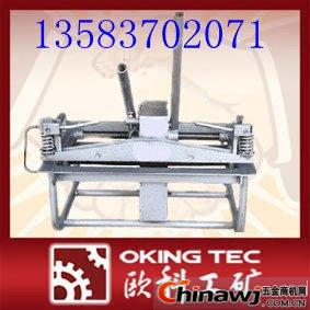'DK1 manual buckle machine