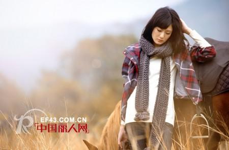 2013秋装流行装扮  随性休闲风走起