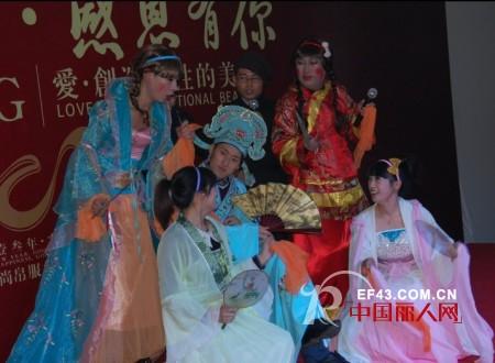 杭州尚帛服饰有限公司携全体员工恭祝广大新老客及朋友们新年快乐,蛇年大吉
