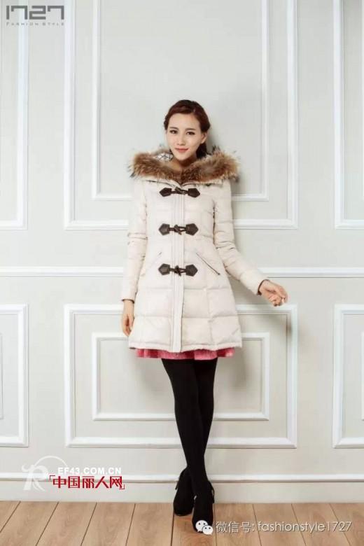 1727品牌女装羽绒服 让你穿出纤瘦感