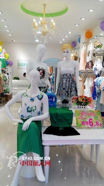 火热7月!热烈祝贺淑女时代女装广东佛山店盛大开业!