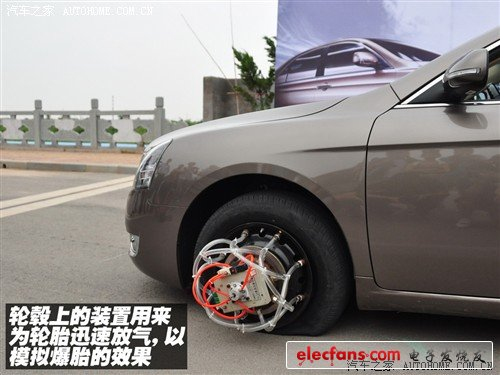 Car home Geely Automobile Emgrand ec8 2011 2.4l automatic bmbs version