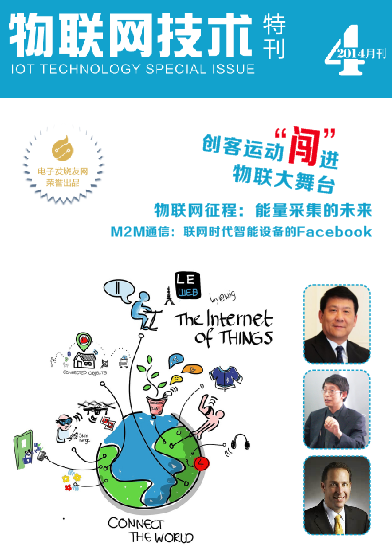 Internet of Things Special Issue